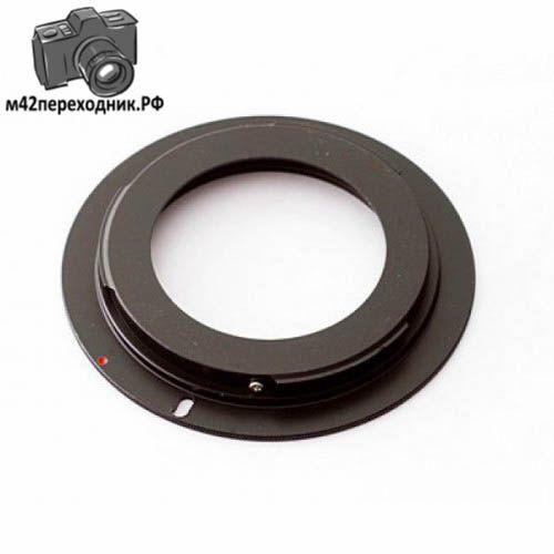 M42 - Canon EOS без чипа