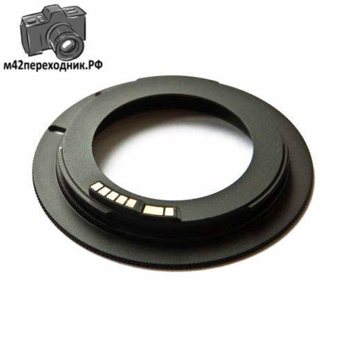 М42 - Canon EOS с обычным чипом