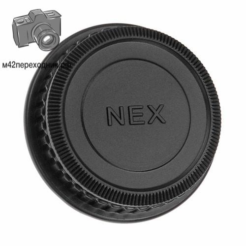 Крышка Sony NEX