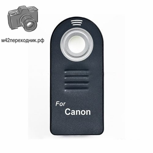 Пульт для Canon EOS RC-6