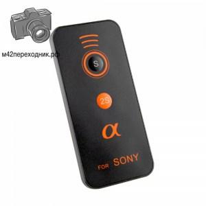 Пульт для Sony ALPHA/NEX v2